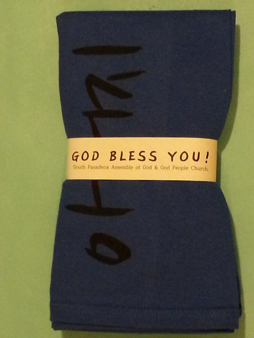PrayTree-Prayrequest chang to FreeT-shirt