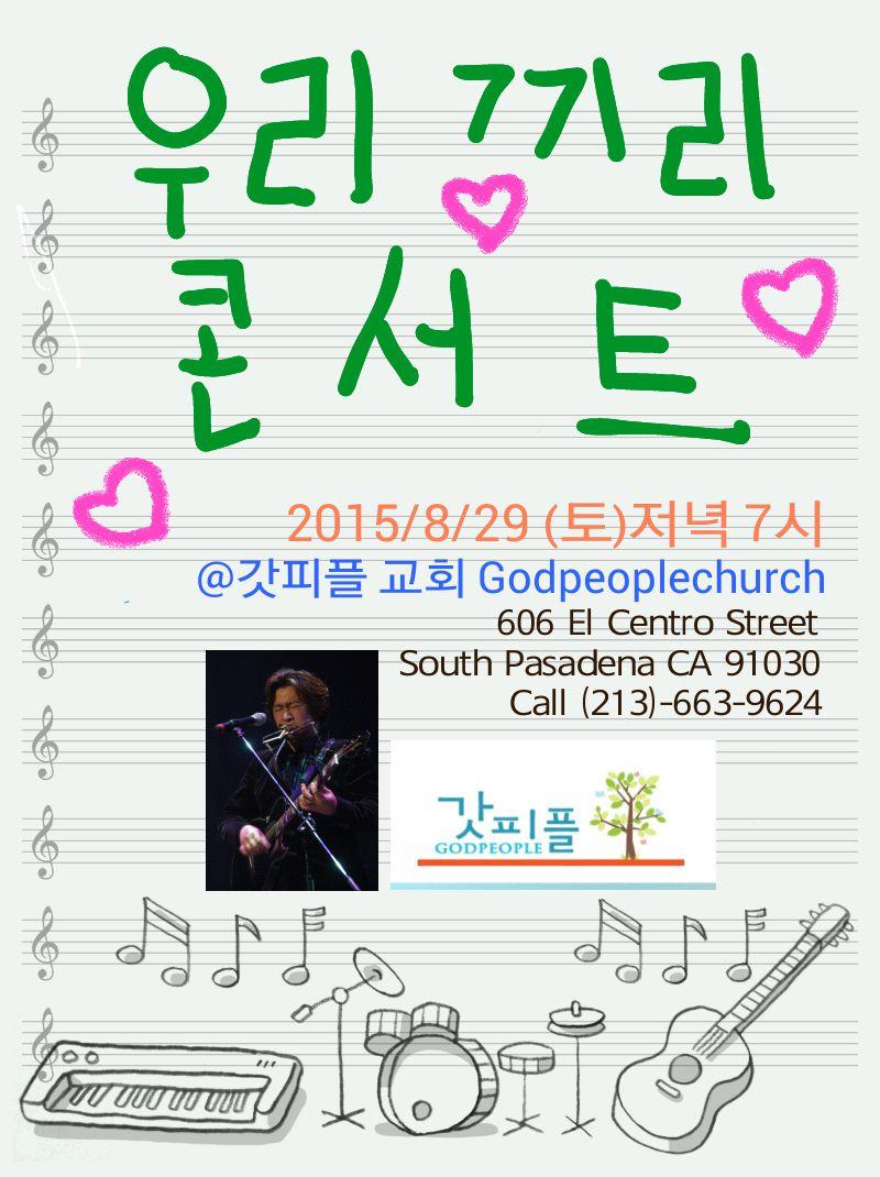 Idea note_20150819_121131_01